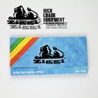 Ziggi Papers URS Combo Pack blue