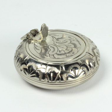 Embossed Pocket Ashtray